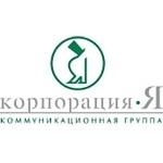 «Корпорация «Я» запустила телевизионный публицистический цикл для «Росавтодора»