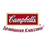 Прием работ на арт-конкурс Campbell's® СУПzavod близится к завершению. Лучшие работы будут выставлены на Design Act 2010