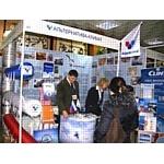 XII межрегиональная выставка «Стройпрогресс-2010»