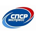 СПСР-ЭКСПРЕСС укрепляет международные торговые связи