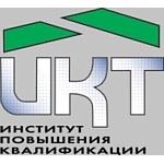 """Институт ИКТ - аккредитованный учебный центр ассоциации """"Содружество"""""""