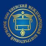 Специализированная выставка «Вендинг Экспо Украина»  на Международном Экспофоруме отельно-ресторанного бизнеса и клининга