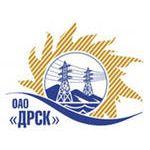 «Хабаровские электрические сети» оказали благотворительную помощь