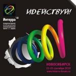 Факультет «Образование» форума «Интерра» обещает собрать 12 тысяч студентов и приготовить шашлык из воздушного шара