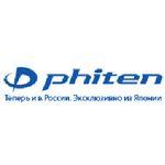 PHITEN: в России стали доступны японские товары марки PHITEN