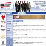 «АГТ–Юг» – Информационный партнер Всероссийского конкурса