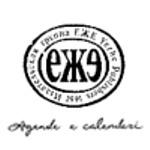 Издательская группа «ЕЖЕ» открыла сезон поставок.