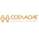 СК «Согласие» открыла новый офис продаж в Томске