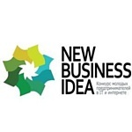 Открыт прием заявок на участие в конкурсе стартапов в IT и e-commerce New Business Idea - 2012