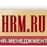 Организация промо-вебинаров  для тренинговых, консалтинговых компаний и кадровых агентств на сайте HRM
