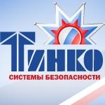"Компания ""Тинко"" в I квартале 2009 года увеличила штат сотрудников на 58%"