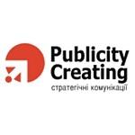 «Все пути ведут в Publicity»: компания Publicity Creating приняла новую маркетинговую программу  на 2012 год