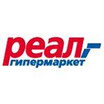 Компания «реал,- Гипермаркет» официально представила новый формат для сети «городской гипермаркет»