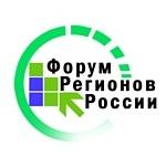 Оргкомитет Форума Регионов России объявляет о начале аккредитации СМИ на Форум Регионов России: «Государственно-частное партнерство в комплексном развитии территорий»