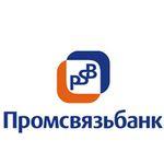 Директор по корпоративному управлению Промсвязьбанка Дмитрий Болгов стал лауреатом национальной премии «Директор года 2011»