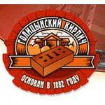 Голицынскому Керамическому Заводу 130 лет