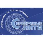 В Москве прошли дни корпоративных медиа