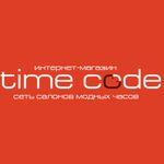 Выиграй часы Криштиану Рональду! Фото-конкурс от TimeCode.ru