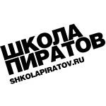 «Школа пиратов» прогремела в Москве