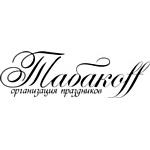 21 апреля 2010 года состоится  III форум информационного пространства «КорпоРай»