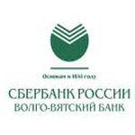 Первые нижегородцы получили автокредиты Сбербанка по сниженным процентным ставкам