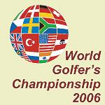 Всемирный чемпионат гольфистов 2006: три призовых места в личном зачете