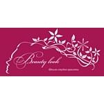 Первый Региональный Конкурс мастеров по наращиванию ресниц на Урале «Beauty lashes-2011»