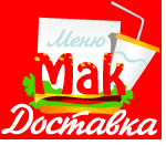 McDostavka.ru - доставка из Макдоналдс