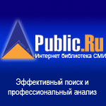 Public.Ru отметил день студенчества бесплатным семинаром