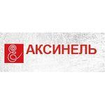 Компания «Аксинель» замораживает цены