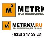 Агентство недвижимости ИТАКА теперь официальный партнер портала недвижимости Metrkv.ru