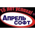 ОАО «Борский трубный завод» повышает эффективность управления с помощью «1С:Предприятия 8» и компании «Апрель Софт»