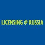Выставка  «LICENSING@RUSSIA» - впервые в России