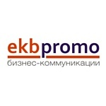 На Урале вырос спрос на недвижимость в Европе