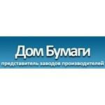 «Дом Бумаги» теперь ближе к своим клиентам