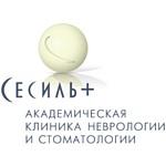 Нейростоматологическая лаборатория в Клинике «Сесиль+»
