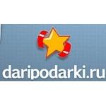 DariPodarki.ru запустил собственный проект – подарочные велнес-карты «Коллекция удовольствий»