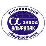Завод Альфапак представил упаковочное оборудование на форуме «Продэксс-2011»