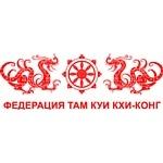 Мотоциклисты движения «ТАМКУИМОТО» показали москвичам здоровый образ жизни
