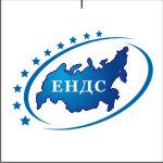ЗАО «ЕНДС» представило отраслевые решения по мониторингу транспортных средств в администрации г. Мичуринска