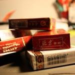 Кризис не отучил китайцев от курения