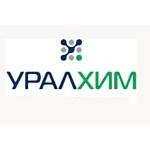 ОАО «ОХК «УРАЛХИМ» успешно испытало новый продукт