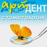 «Спортивная стоматология»  - PR-проект стоматологической клиники «АРТ-ДЕНТ» и РГУФКСиТ