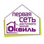 ГК «ГородОК» построила в 2011 году 210 квартир