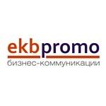 Уральские девелоперы боятся ввода новых бизнес-центров