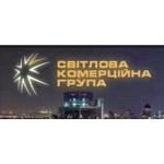 ООО «СКГ» приняла участие на II специализированной выставке «Энергоэффективность 2011»