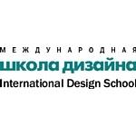 Международные дизайнерские стажировки