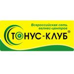 ТОНУС-КЛУБ®: осенний марафон открытий