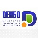 """Агентство транспортного обеспечения """"Денбо"""""""