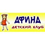 """Детский Клуб """"Афина"""""""